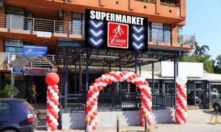 Bisa Market 8 Danubius